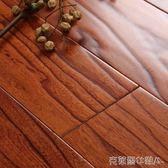 地板-榆木多層實木復合地板15mm濟象地暖環保E0防水木地板 igo克萊爾