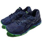 【五折特賣】Asics 慢跑鞋 Nimbus 19 Lite-Show 反光 深藍 綠 夜跑系列 男鞋【PUMP306】 T7C3N4943