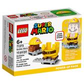 樂高積木 LEGO《 LT71373 》超級瑪利歐系列 - 建築工瑪利歐Power-Up套裝 / JOYBUS玩具百貨