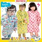 雨衣 草莓 車車 青蛙 兒童雨衣 雨披 風衣