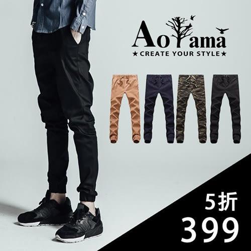 束口褲 Jogger簡約素面彈力縮口褲 休閒褲 慢跑褲 【A88871】