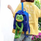 後背包 萌系青校園帆布粉紅豹ins超火新後背包悲傷青蛙背包女學生書包   遇見寶貝