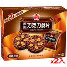 義美巧克力酥片280g*2【愛買】...