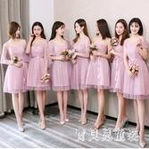 伴娘服 短款女2019新款夏姐妹團灰色氣質聚會小禮服閨蜜裝 BF23429『寶貝兒童裝』