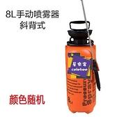 農用電動噴霧器/多功能噴霧器 16L手動噴霧器農用手壓式打機背負式電動消毒機消毒噴壺