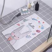 卡通可愛浴室防滑墊淋浴洗澡墊子衛生間地墊 家用大號帶吸盤腳墊 芥末原創