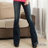 Victoria 十字繡鑽低腰靴型褲-女-深藍