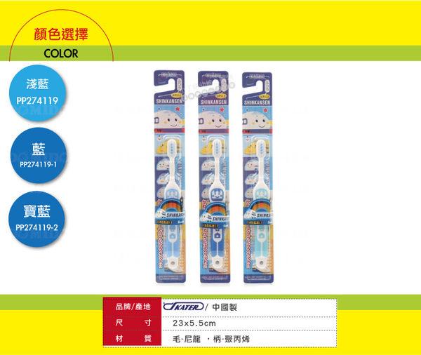 日本EBISU B-742 新幹線兒童牙刷(3歲以上)-三色不挑款《Midohouse》