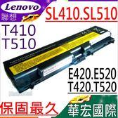 LENOVO 電池(保固最久)-聯想 SL410,SL510,E40,E50,T410,T510,T520i,W510,W520,E420,E520,L410,L510