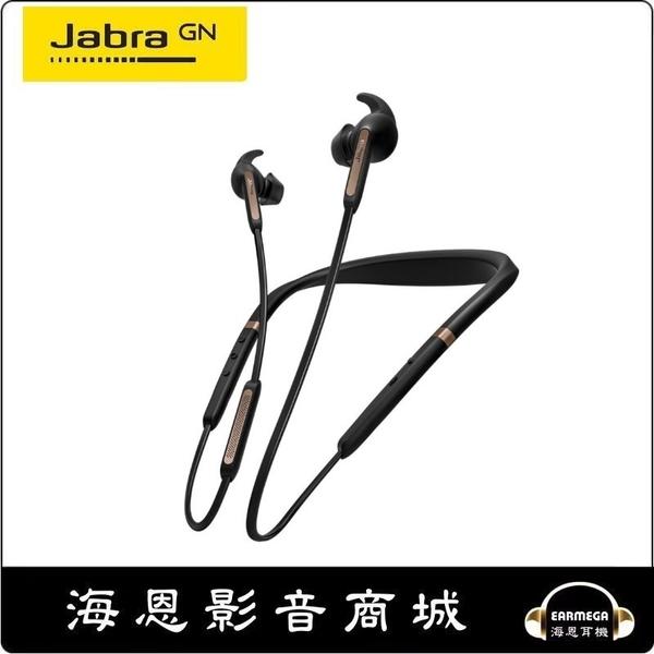 【海恩數位】丹麥Jabra Elite 65e 入耳掛頸式立體聲藍芽耳機 銅黑