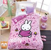 miffy豹紋紫-米飛兔加厚法蘭絨暖暖被(超卡哇伊伴你入夢)