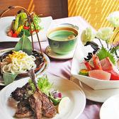 台中裕元酒店3F元膳午餐或晚餐金賞日式套餐券(1套2張1人用)(假日使用不加價)