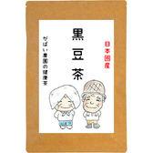 日本國產 黑豆茶 Kuromame Tea 200g (5g×40包)