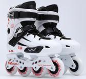 輪滑鞋成人男女花式平花鞋專業溜冰鞋成年旱冰鞋全閃單直排輪初學