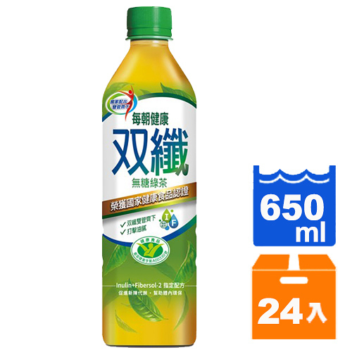 每朝健康 雙纖綠茶 650ml (24入)/箱【康鄰超市】
