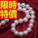 珍珠項鍊母親節禮物首飾超人氣嚴選-魅力大方簡約情人節禮物飾品53pe1【巴黎精品】