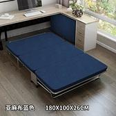 折疊床 辦公室午休折疊床單人床午睡床神器成人便攜家用簡易行軍床硬板床【全館免運】