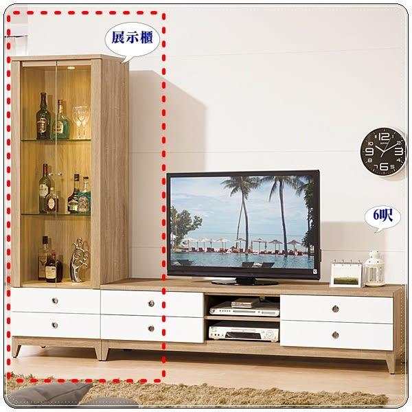 【水晶晶家具/傢俱首選】金美2*6尺F3 低甲醇木心板展示櫃(圖一左) ZX8368-3