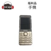 (福利品出清) 手機 老人機 傻瓜手機 無拍照功能