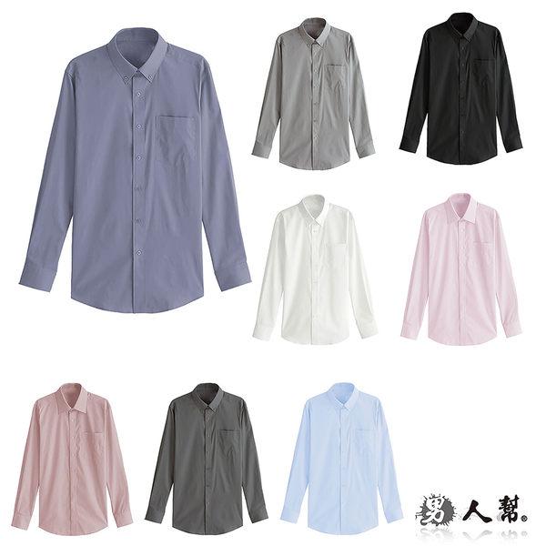 【億國團體制服】F0120*上班族必備【商務品味素面長袖襯衫防皺款式】合身簡約搭配素面襯衫