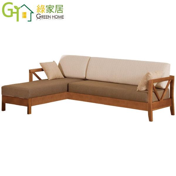 【綠家居】尼西  現代風亞麻布實木L型沙發椅(左&右二向可選)