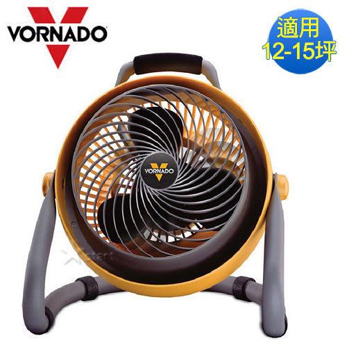 夜間限定★VORNADO 渦輪空氣循環扇 293HD 美國製 原廠公司貨 5年保固