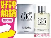 Giorgio Armani 亞曼尼 銀寄情水男性淡香精 5ML香水分享瓶◐香水綁馬尾◐