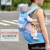 嬰兒背帶前抱式秋季透氣多功能寶寶坐抱腰凳小孩單凳輕便四季通用 美芭
