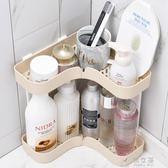 天億緣塑料轉角置物架浴室落地收納架廁所洗手間雙層架子L形籃YYP 俏女孩