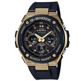 CASIO G-SHOCK絕對悍奔騰運動腕錶/GST-S300G-1A9