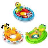 INTEX 兒童游泳圈坐圈嬰兒幼兒寶寶救生圈遮陽座圈泳圈浮圈