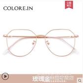 秒殺眼鏡框眼鏡框女超輕純鈦眼鏡男潮網紅款可配鏡片大臉眼睛框眼鏡架女新年交換禮物
