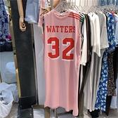 無袖T恤 韓國東大門無袖t恤女夏季2021新款粉色印花長款口袋連衣裙上衣服