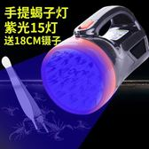 照蝎子燈專用強光紫光頭戴式蝎子燈抓捉捕蝎燈LED紫光燈手電超亮