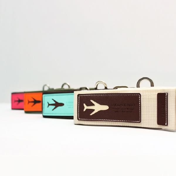 【FENICE】行李束帶(共2色)