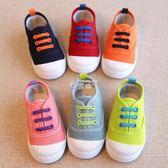 兒童鞋寶寶帆布鞋男童女童鞋板鞋小童單鞋休閒鞋子1-3歲2 俏腳丫