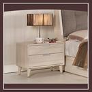 【多瓦娜】愛莎1.8尺床頭櫃 21057-581006