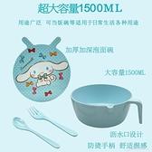 日式玉桂狗泡面碗帶蓋勺叉子拉面碗套裝超大容量防燙宿舍湯飯碗 夏洛特