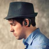 藍芽耳機 無線藍芽耳機運動耳塞掛耳式OPPO開車蘋果音樂vivo通用型跑步4.1 城市玩家