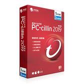 【TREND 趨勢】PC-cillin 2019 雲端版 三年一台 標準盒裝