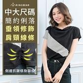 短袖T恤--時尚垂領俐落剪裁修身斜條拼接撞色上衣(黑XL-5L)-U438眼圈熊中大尺碼