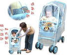 【奇買親子購物網】WTO前掀式推車雨罩(水藍/粉紅)