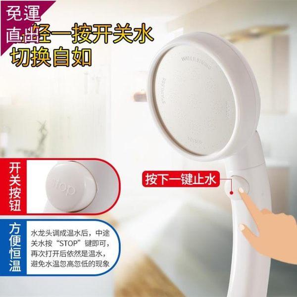 蓮蓬頭-日本超強增壓花灑帶開關手持洗澡蓮蓬頭熱水器淋雨頭套裝淋浴噴頭