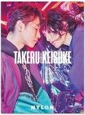 『TAKERU&KEISUKE NYLON SUPER VOL.1』