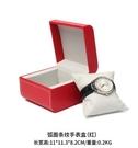 手錶收納盒 創意個性時尚PU皮手表盒手鏈收納盒單個禮品首飾包裝盒【快速出貨八折鉅惠】