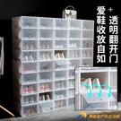 簡易鞋柜經濟型防塵宿舍大容量家用省空間門口收納神器多層鞋架子【勇敢者】