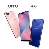 OPPO AX5 (CPH1851) 6.2吋大螢幕手機