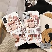 吃貨熊oppor15手機殼r17硅膠reno2/3全包防摔r11/r11s女【小檸檬3C】