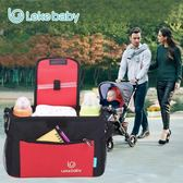 樂刻 推車掛包媽咪袋 嬰兒童車收納袋置物袋 嬰兒防水推車掛袋【韓國時尚週】