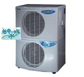 {台中水族} DEAIL 商用 大型冷卻機 -(2HP) -220V  冷卻機.冷水機   特價  ~可刷卡分期